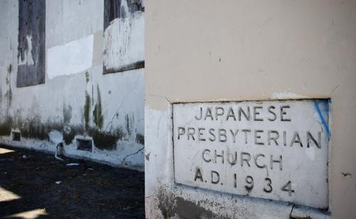A long-ago dedication ( Katie Falkenberg / Los Angeles Times / June 29, 2012 ) The inscribed 1934 dedication of the former Japanese Presbyterian Church. Another small mission in Wintersburg held its first service at Christmastime 1910.
